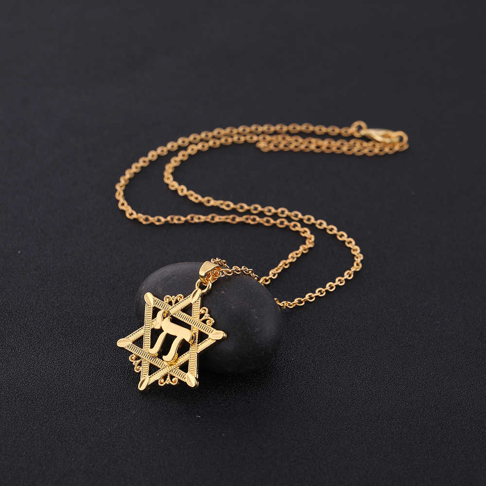 SKYRIM Gold Hexagram Chai Pendant Necklace Star of David Jewish Metal Link Chain Statement Choker Necklaces Jewelry Gift
