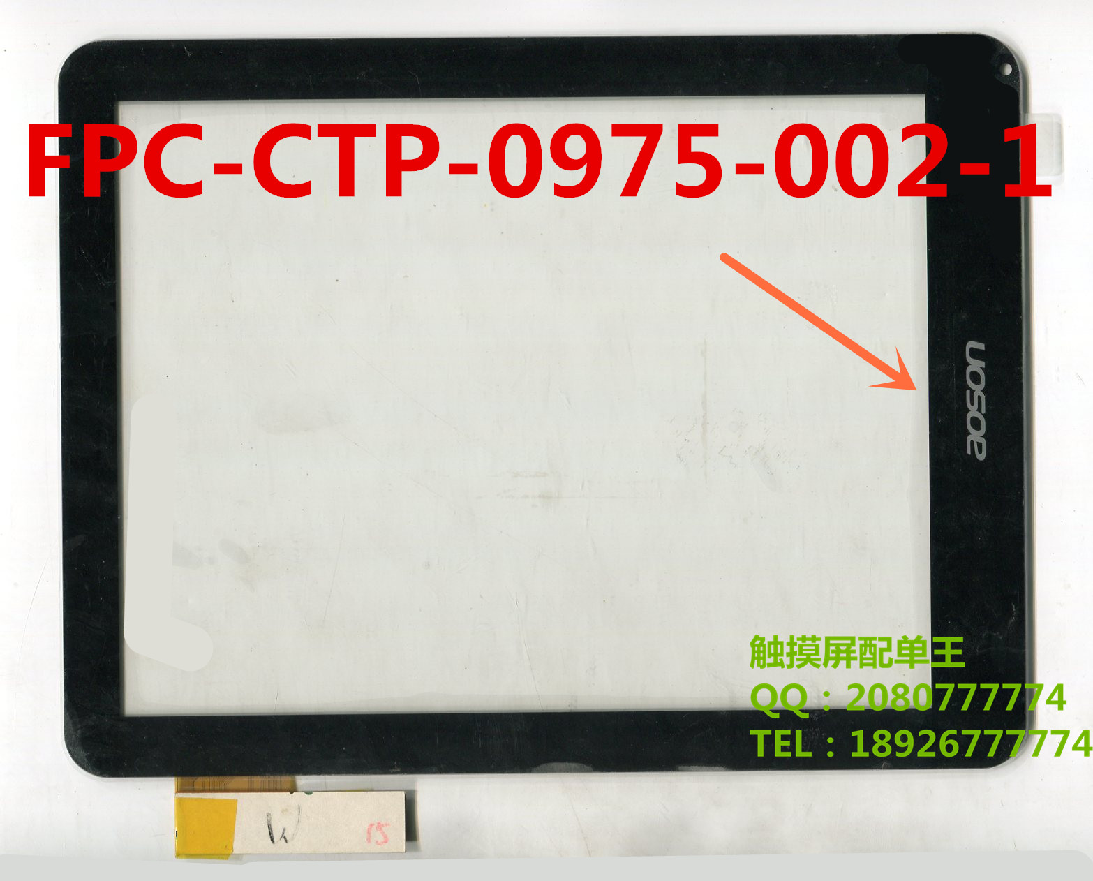9.7inch touch screen Digitizer panel sensor Glass FPC-CTP-0975-002-1 FPC-CTP-0975-017-5 FPC-CTP-0975-006-2 FPC-CTP-0975-082-2 new 9 7 inch touch screen panel digitizer glass sensor replacement for oysters t34 tablet pn fpc ctp 0975 096 1 free shipping