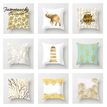 Fuwatacchi Gold  Cushion Cover Tree Love   Soft Throw Pillow Cover Decorative Sofa Pillow Case Pillowcase elephant girl and tree nature landscape design sofa pillow case