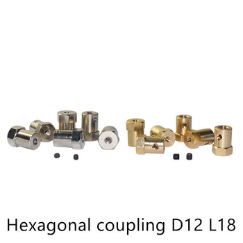 Hex coupler brass D12 L18 tire connector 2/3/3.17/4/5/6/7/ 8mm coupling for decelerate motor shaft robot smart car wheel image