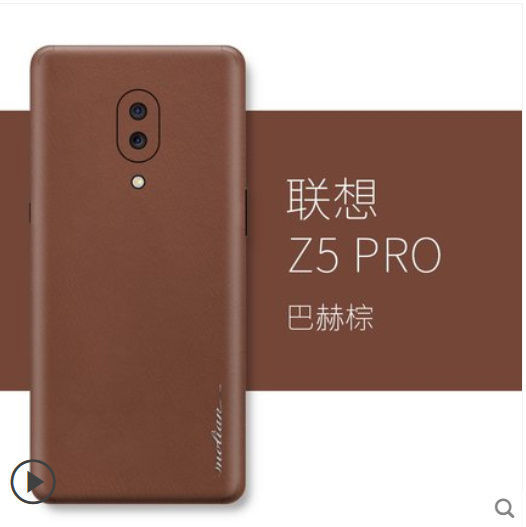 Lenovo Z5 Pro Genuine Leather Case. Insert A 360 Degree Ultra-Thin All-Leather Sticker Case For Lenovo Z5 Pro Pasted Case