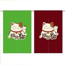 Японский стиль кошка удачи кофе барбекю суши Ресторан yakiniku
