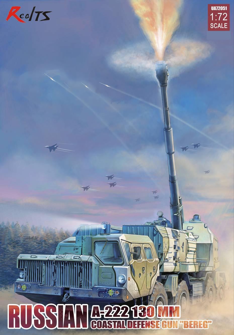 Realts modelcollect UA72051 1/72 ruso A-222 130mm defensa costera ...