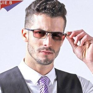 Image 3 - جديد الرجال النساء سبائك التيتانيوم فوتوكروميك نظارات للقراءة ل المضادة للخدش طلاء نظارات ديوبترا 25 إلى 6.00