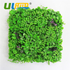 Outdoor Artificial Boxwood Hedge Topiary Decorative Privacy Fence 20X20 Inches UV Green Plastic Plants Mats DIY