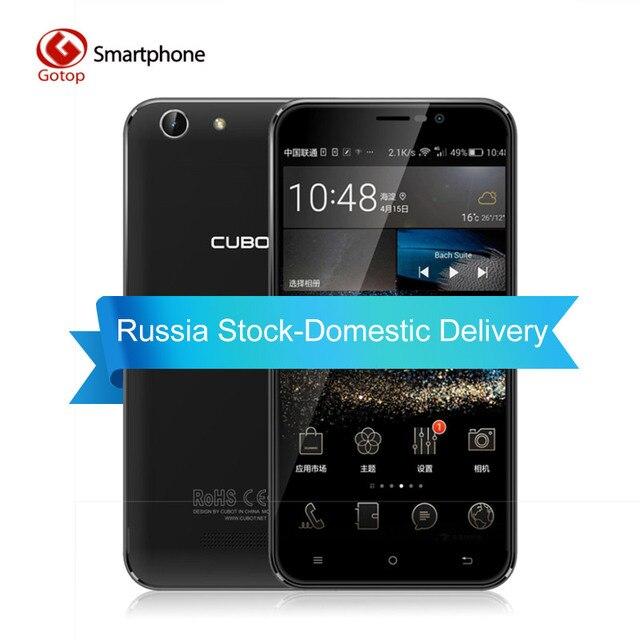 Cubot NOTE S MT6580 четырехъядерный смартфон Android 5.1 Двойной Сим 5.5 дюймовый мобильный телефон 2 ГБ ОЗУ 16 ГБ ПЗУ 8.0Мп камера сотовый телефон