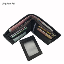 LingJiao Pai Multifunctional Travel Short Genuine Leather Wallets Women Cowhide Wallet Men With Card Cover