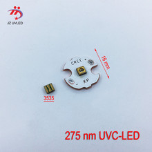 500 шт. 275 нм UVC светодиодные шарики лампы для УФ-стерилизации продукта LED глубокий фиолетовый
