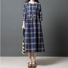 Loose Long Maternity Clothes 2019 Spring Autumn Korean Cotton Round Neck Plaid Pregnancy Dress Clothes for Pregnant Women QL086
