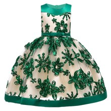 Girls Sequins Embroidered Party Dress