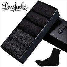 5 Color Simple design 5pcs/pack Bamboo Fiber Health Antibacterial Sock Mens Soft Mid Deodorant business cotton Socks