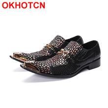 Мужские деловые кожаные туфли Цветные Волнистые из змеиной кожи