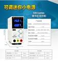 Nueva MCH-K305D 30 V 5A NEW KEXUNDA