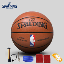 original basketball ball 74 602y NEW Brand High Quality Genuine PU Material Official Size7Basketball