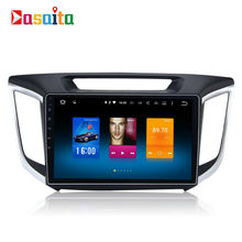 Car 2 din android GPS for hyundai creta IX25 autoradio navigation head unit multimedia 4Gb+32Gb 64bit Android 6.0 PX5 8-Core
