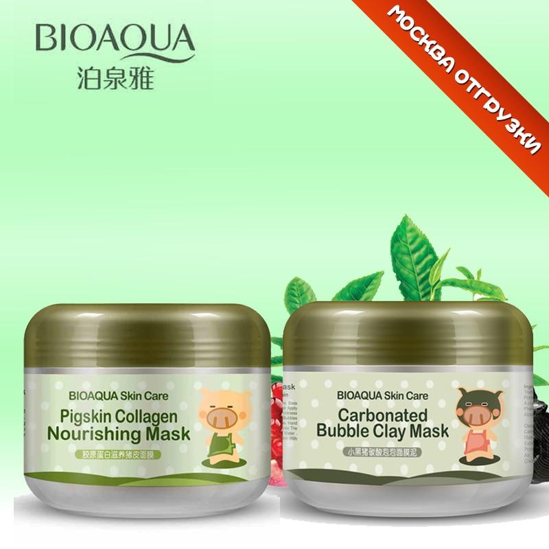 2 Stücke BIOAQUA Kohlensäurehaltige Blase Ton & Collagen Pflegende Gesichtsmaske Elastic Pflege Haut Aufhellung Moist Hautpflege Gesichtsmaske