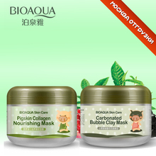 2Pcs/lotBIOAQUA Carbonated Bubble Clay & Collagen Nourishing Face Mask Beaury Elastic Care Skin Brightening Moist Skin Care Mask