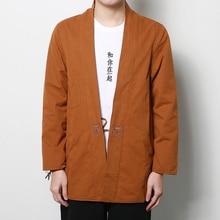 2017 New Spring Autumn Mens Jacket High Quality Fashion Hiphop Men's Kimono Coat Male Cardigan Loose Thin Jacket