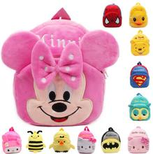 New cute cartoon youngsters plush backpack toys mini schoolbag Children's presents kindergarten boy lady child pupil baggage beautiful Mochila