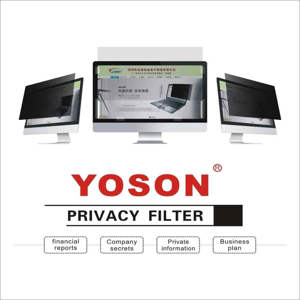 YOSON 21.6 אינץ מסך רחב 16:10 LCD צג מסך פרטיות מסנן/אנטי פיפ סרט/אנטי השתקפות סרט