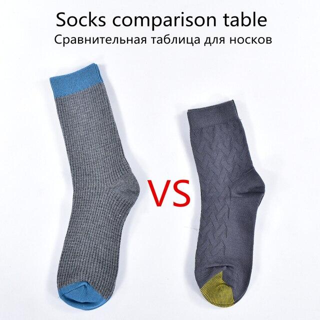 men sock Harajuku Standard Classic  Socks New Socks Business Casual Cotton gifts for socks men 1