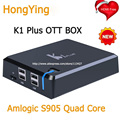 K1 Plus Android TV Box Amlogic S905 Quad Core Android 5.1 Ram 1GB Rom 8G HDMI 2.0 WIFI 4K 1080i/p Kodi Preloaded Media Player