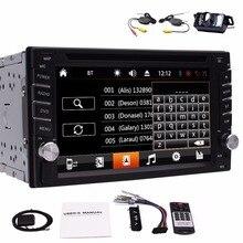 Eincar Digital Media Receiver 2 DIN Bluetooth Car Stereo Audio FM Radio MP3 AUX Input USB