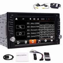 Eincar цифровой медиа-ресивер 2 DIN Bluetooth стерео аудио FM Радио MP3 AUX Вход/USB Порты и разъёмы/SD /пульт дистанционного управления автомобильный gps dvd