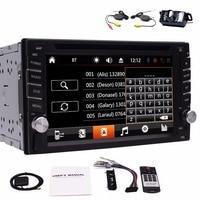 Eincar Digital Media Receiver 2 DIN Bluetooth Car Stereo Audio FM Radio MP3 AUX Input/USB Port/SD/Remote Controller gps car dvd