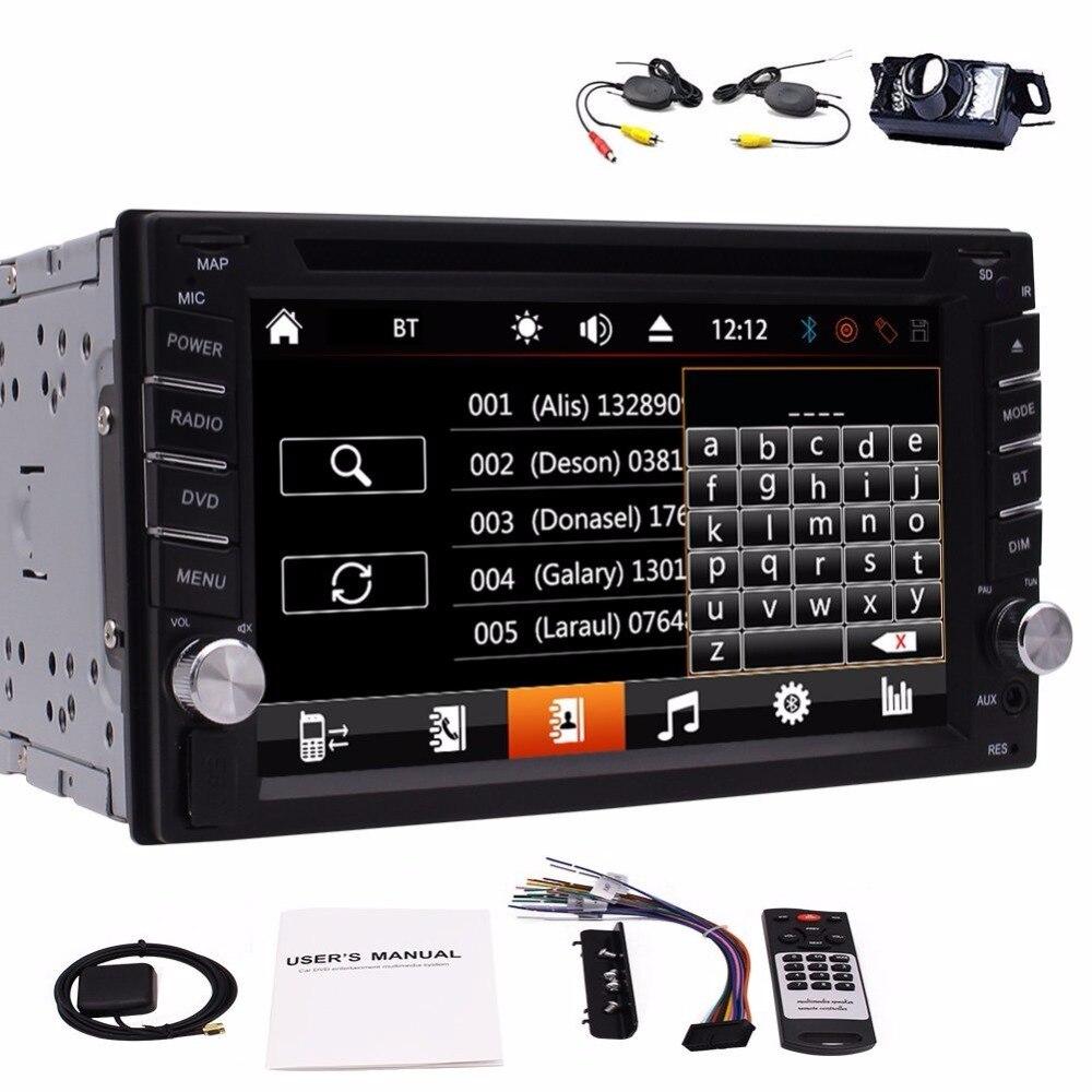 Eincar récepteur multimédia numérique 2 DIN Bluetooth autoradio Audio FM Radio MP3 entrée AUX/Port USB/SD/télécommande gps voiture dvd