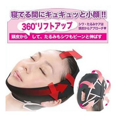 Free Shipping 2014 Japan 3D Molding Sleep Thin Belt / oval Face Shape Lifting Mask A Face-lift