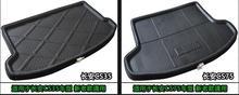 Changan cx20 cs35 cs75 v3 v5 коврик багажного отделения коврики XPE материал
