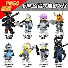 8pcs/set Ninja Go Movie Lord Garmadon Shark Jelly Puffer Octopus Building Blocks Figures Kids Toys Compatible With LegoINGly(China)
