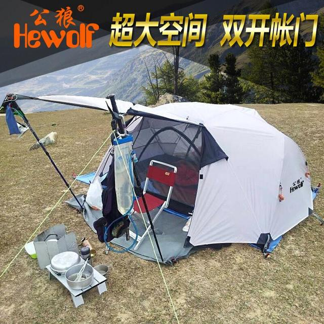 Hewolf 2 person double layer tents outdoor Waterproof 4 seasons tent camping supplies
