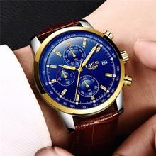 Men's Watch Top Luxury LIGE9859