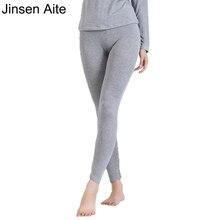 Jinsen Aite размера плюс XL-6XL, новинка, зима и осень, модальные кальсоны для женщин, удобные, высокая эластичность, штаны, термобелье, JS13