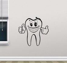 Autocollant Mural vinyle de soins dentaires 2YC7