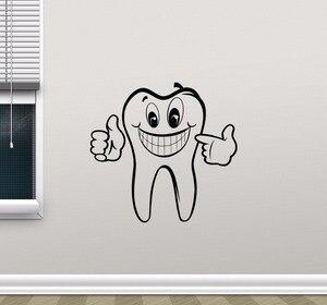 Image 1 - Hogar Baño Estomatología cuidado Dental decorativo extraíble pared Mural aplique Dental Cuidado Dental vinilo pegatina de pared 2YC7