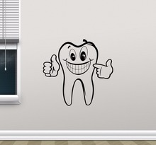 Home Bathroom Stomatology Decorative Dental Care Detachable Wall Mural Applique Vinyl Sticker 2YC7