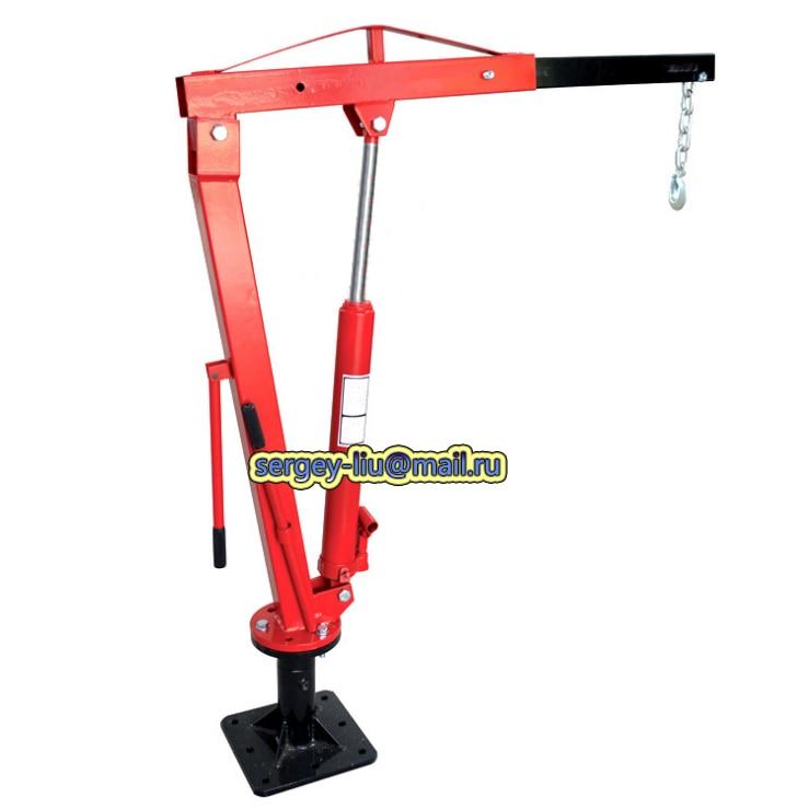 lift machine