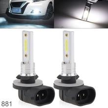 2 шт 12 V 881 COB smd-лампы 1200LM 6500 K-7500 K белый Вождение бегущая автомобильная лампа лампы для автомобильных фар