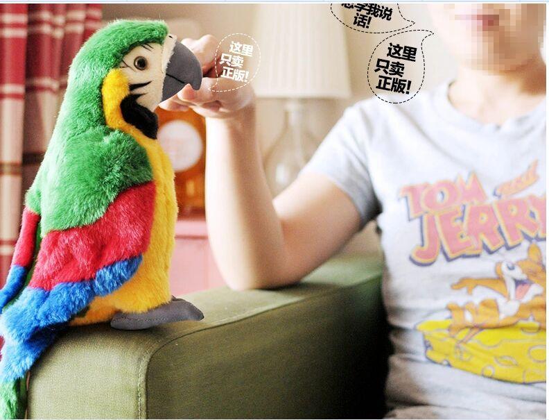 Nouveau jouet de perroquet en peluche simulation jouet d'aras vert en peluche mignon jouet de perroquet jouet cadeau environ 26 cm