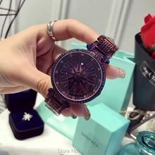 새로운 패션 보라색 럭셔리 스테인레스 스틸 시계 레이디 빛나는 회전 드레스 시계 큰 다이아몬드 스톤 손목 시계 시계
