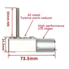 JGY370 Worm Gear Motor, M6 Screw Shaft, 4632-370 3V12V6V24V Motor,All-metal worm gear motor, carbon brush tile