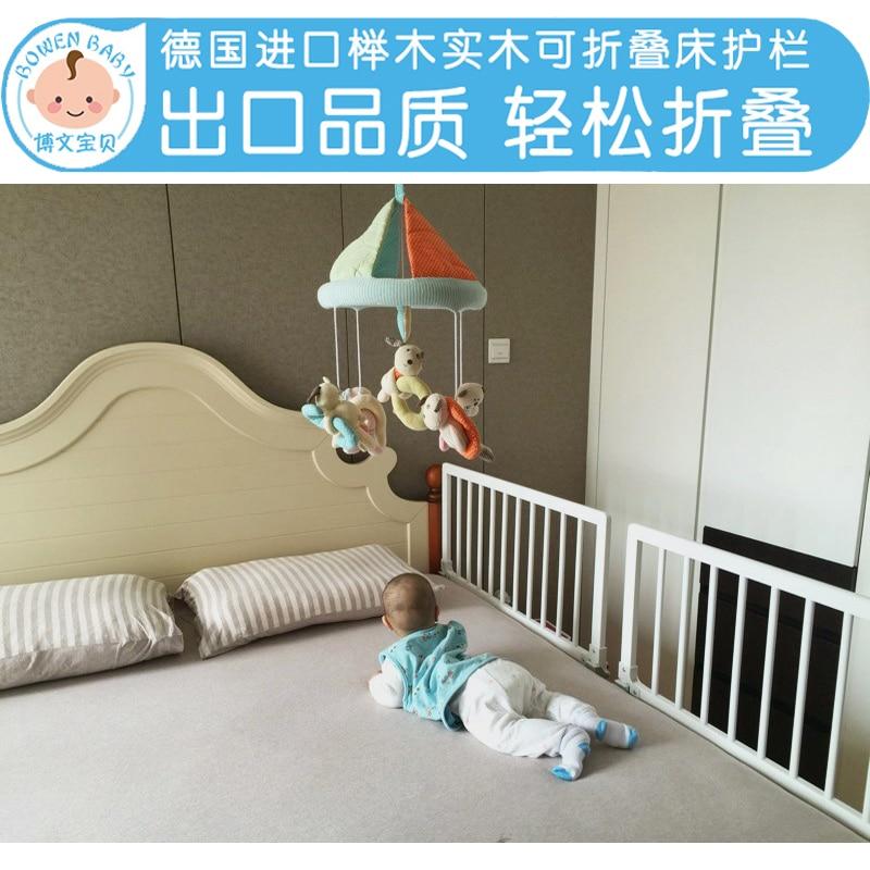 Кровать ограждение, твердый кровать, ограждения, перила перегородка, складные детские, для маленьких мальчиков, анти-падение матрас.