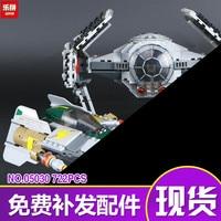 722Pcs LEPIN 05030 Star Vader Tie Advanced VS A Starfighter Wings 75150 Building Blocks Compatible Brithday