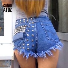 CatonATOZ 1993 Rivet Ripped Denim Shorts