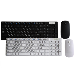 Image 2 - Zienstar  Russian 2.4G Wireless keyboard mouse  combo  with  USB Receiver for Desktop,Computer PC,Laptop and Smart TV