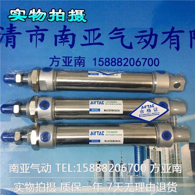 MA25*200-S-CA MA25*225-S-CA MA25*250-S-CA MA25*300-S-CA AIRTAC Stainless steel mini-cylinder air cylinder pneumatic component su63 100 s airtac air cylinder pneumatic component air tools su series