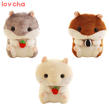 55cm 2017 New Style Mouse plush Toys Hamster Plush Backpacks Stuffed plush 3 gray brown colors bag girl birthday gift Wholesale(China)